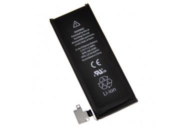 Bateria APPLE Iphone 4S OEM