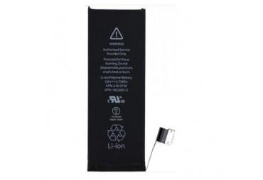 Bateria APPLE Iphone 5C OEM